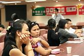 2008-07-11家事服務法公聽會:IMG_2369.JPG