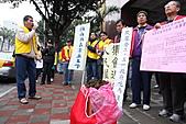 2011-02-17檢討工會惡法,廢止集遊惡法!:IMG_7048.JPG
