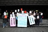 2013-02-22「總統治國無方,人民挺身抗暴!」記者會:IMG_7267.JPG