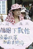2010-09-16人民老大登記參政行動:IMG_6858.JPG