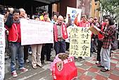 2011-02-17檢討工會惡法,廢止集遊惡法!:IMG_7101.JPG