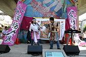 2011-11-062011-11-06人(士林捷運站)人民民主、百花齊放---勞動、身心障礙與性的:IMG_0848.JPG