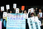 2013-02-22「總統治國無方,人民挺身抗暴!」記者會:IMG_7269.JPG