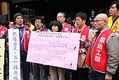 2011-02-17檢討工會惡法,廢止集遊惡法!:IMG_7052.JPG
