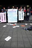 2013-02-22「總統治國無方,人民挺身抗暴!」記者會:IMG_7278.JPG