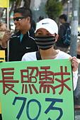 2013-03-08政府擺爛 長照血汗:IMG_8843.JPG