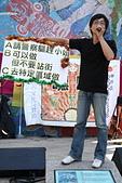 2011-11-062011-11-06人(士林捷運站)人民民主、百花齊放---勞動、身心障礙與性的:IMG_0876.JPG
