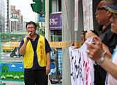 2015-06-01華潔工會罷工宣言記者會:IMG_5174.JPG
