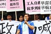 2015-06-01華潔工會罷工宣言記者會:IMG_5227.JPG