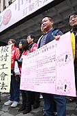 2011-02-17檢討工會惡法,廢止集遊惡法!:IMG_7006.JPG