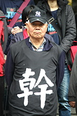 2013-02-22「總統治國無方,人民挺身抗暴!」記者會:IMG_7286.JPG