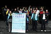 2013-02-22「總統治國無方,人民挺身抗暴!」記者會:IMG_7215.JPG
