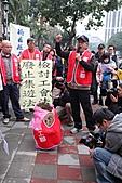 2011-02-17檢討工會惡法,廢止集遊惡法!:IMG_7056.JPG