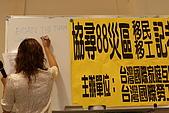 2009-08-22阿深,妳在哪裡?協尋88災區移工移民記者會:IMG_7057.JPG