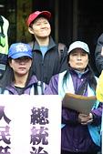 2013-02-22「總統治國無方,人民挺身抗暴!」記者會:IMG_7294.JPG