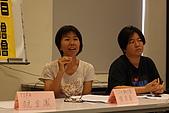 2009-08-22阿深,妳在哪裡?協尋88災區移工移民記者會:IMG_7058.JPG