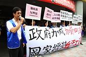 2015-06-01華潔工會罷工宣言記者會:IMG_5184.JPG