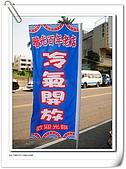 北港小吃 暗光百年老店 :DSC00435.jpg