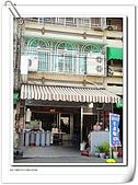 北港小吃 暗光百年老店 :DSC00437.jpg