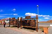 新疆之旅--巴音布魯克--天鵝湖:IMG_9860.JPG