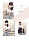 JULIE茱莉頂級量身訂製塑身衣 :汐止.jpg