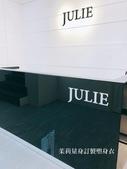 JULIE茱莉頂級量身訂製塑身衣 :JULIE茱莉量身訂製塑身衣9