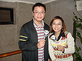 老婆跟同事與台朔台化帥哥三芝聯誼一日遊:DSC04282.JPG