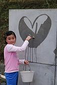 08-03-29三芝金山之旅:100.jpg