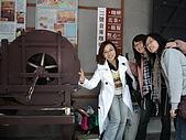 老婆跟同事與台朔台化帥哥三芝聯誼一日遊:DSC04287.JPG