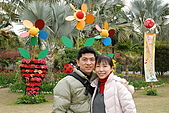2008-2-13~14台南高雄之旅:DSC_0024.jpg