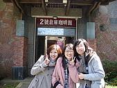 老婆跟同事與台朔台化帥哥三芝聯誼一日遊:DSC04291.JPG