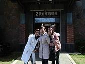 老婆跟同事與台朔台化帥哥三芝聯誼一日遊:DSC04292.JPG