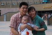 08-10-25帶著士愷和老婆跟阿姨去微風吃飯:DSC_0544.jpg