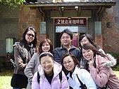 老婆跟同事與台朔台化帥哥三芝聯誼一日遊:DSC04293.JPG