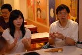 2011-4-17谷關之旅:DSC_0504.jpg