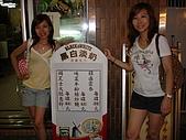 老婆香港之旅:DSC04595.JPG