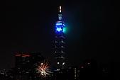 08-12-31彩虹橋101煙火外拍:018.jpg