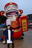 09-1-27西湖渡假村:DSC_0545.jpg