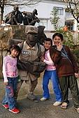 08-03-29三芝金山之旅:028.jpg