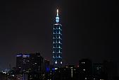 08-12-31彩虹橋101煙火外拍:013.jpg