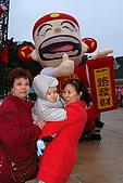 09-1-27西湖渡假村:DSC_0547.jpg