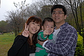 2010-11-13合歡山奧萬大:DSC_9183.jpg