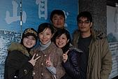 三芝煙燻小站:DSC_0229.jpg