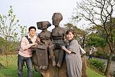 08-03-29三芝金山之旅:062.jpg