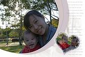 08-11-22大安森林公園半日遊:DSC_0188.jpg