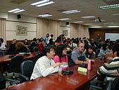 971231 2009國際菁英研討會:971231-006.JPG