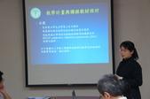 1041013 教學優良暨教學創新導師遴選:DSC06822.JPG
