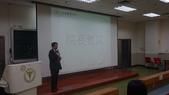 1061214 院師生座談會:DSC08118.JPG
