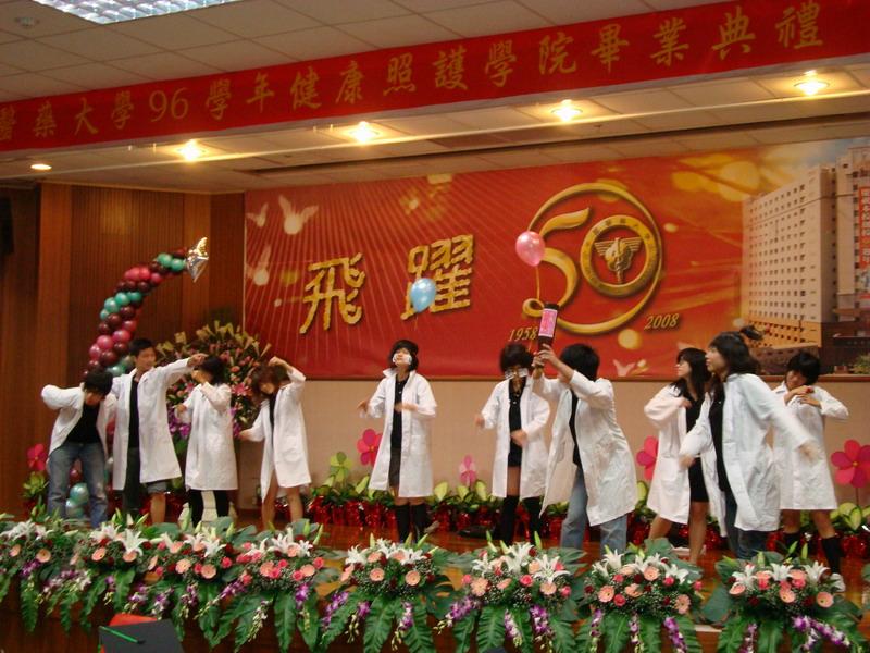 970607 畢業典禮W200:970607-1-041.JPG