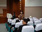 980107 971學院師生座談會:980107-44.JPG